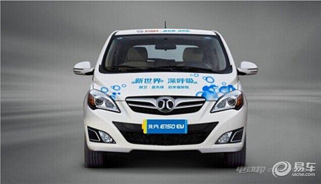 南京纯电动汽车:新手怎样开车才安全