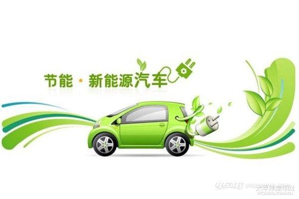 国内现在十大纯电动汽车品牌有哪些