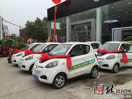 省会石家庄纯电动汽车可以免费试用了