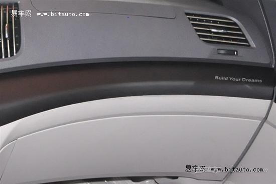 比亚迪e6内饰简洁大气,配色简单,配置丰富。