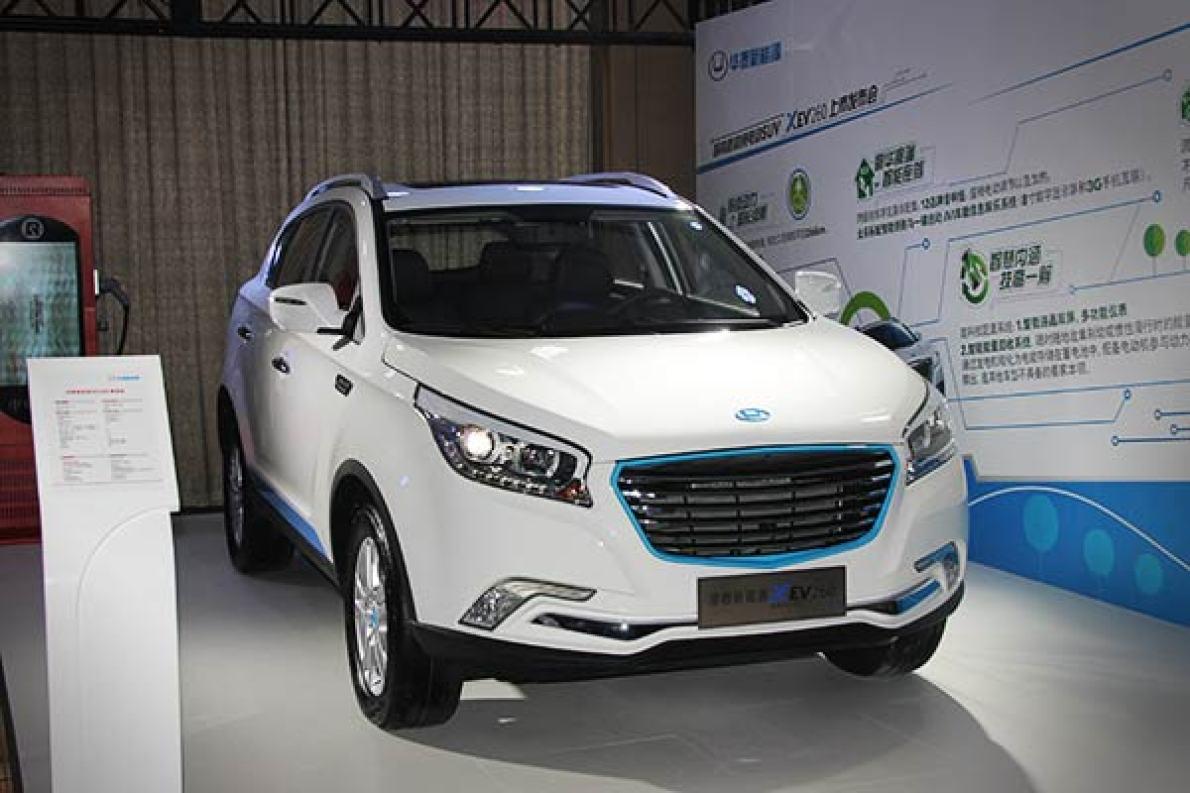 华泰纯电动SUV XEV260上市 24.98万元起售