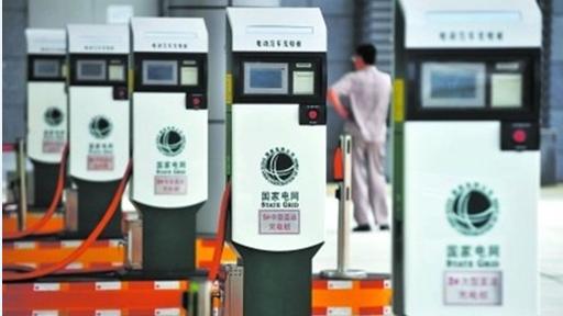如何构建有利可图的电动汽车充电站商业模式