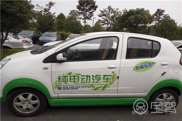 全球5月电动乘用车销量排行:比亚迪秦和康迪熊猫EV强势回归