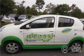 全球电动乘用车销量排行:比亚迪秦和康迪熊猫EV强势回归