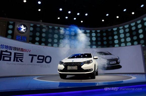 """启辰发布""""V+""""战略 电动轿跑SUV启辰T90亮相"""