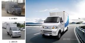 """冷链运输与纯电动车市场:物流行业新""""风口""""?"""