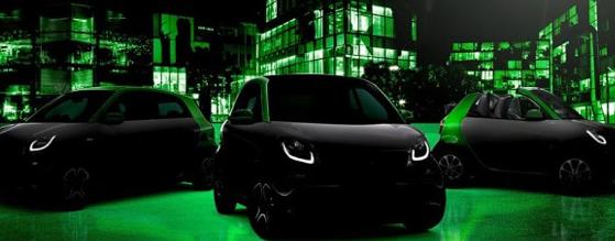 全新smart将在巴黎车展首发 三款都是电动汽车