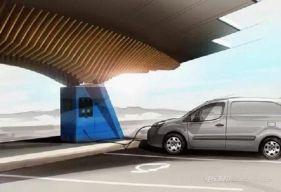 太阳能充电站概念版推出 电动汽车也能跑长途