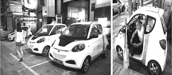 太原市民出行可以租用电动汽车了