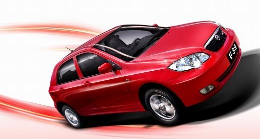 比亚迪汽车正在打造新能源汽车生态圈