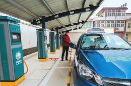 昆明新能源汽车推广方案:计划三年推广1万辆