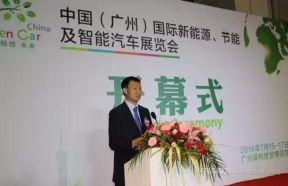 广州会成为中国新能源与智能汽车的策源地吗?