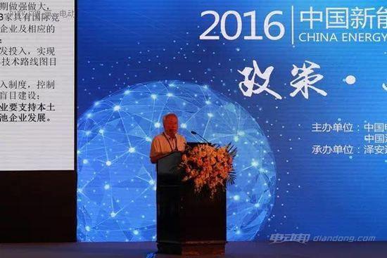 科技部863计划电动车重大项目监理专家组长王秉刚