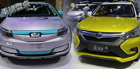 2016下半年20款纯电动车新车即将上市
