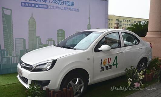 江淮 iEV4