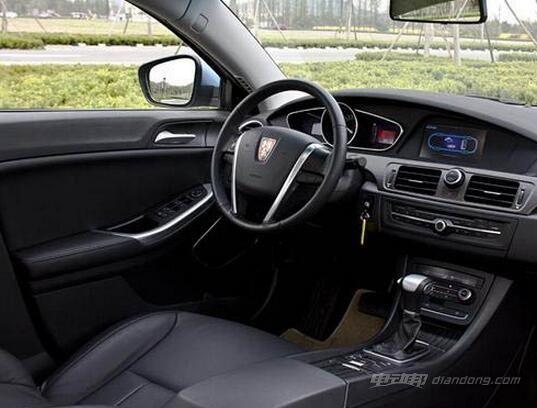 荣威360汽车中控台按钮图解