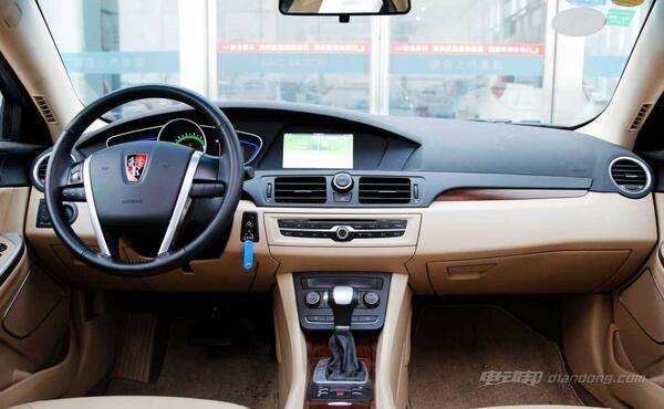 荣威550电动车卖多少钱:荣威550内饰