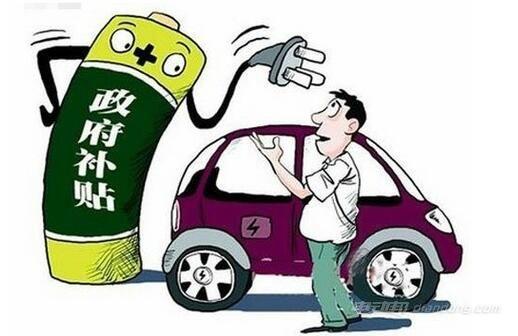 上海新能源汽车补贴政策:新政