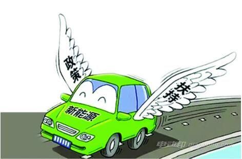 深圳新能源汽车补贴
