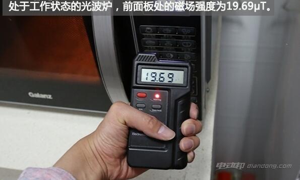 家用电器辐射