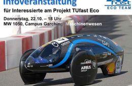 1度电跑1232公里 德国创造全球最节能电动车