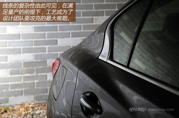 英菲尼迪Q50 车身 2