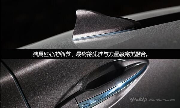 英菲尼迪Q50 车身 3