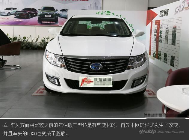 广汽传祺ga5报价及车型图片介绍