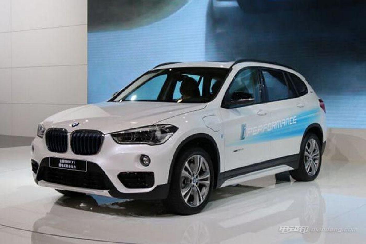 华晨宝马新X1插混版发布 纯电续航60公里