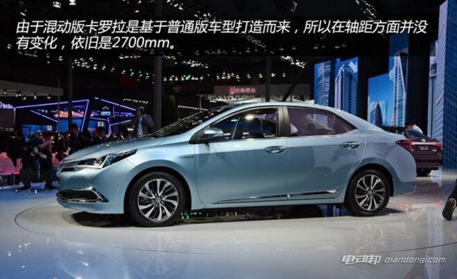 丰田卡罗拉双擎价格直降5万最低价8万售全国