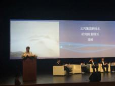 荣辉:无人驾驶技术会带来社会结构的变革