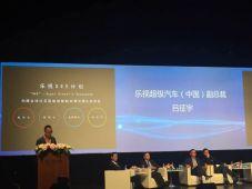 吕征宇:打造汽车生态 把蓝天白云带到未来
