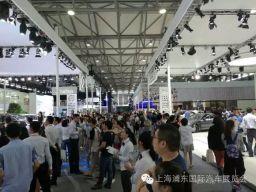 2016上海浦东国际汽车展览会圆满落幕