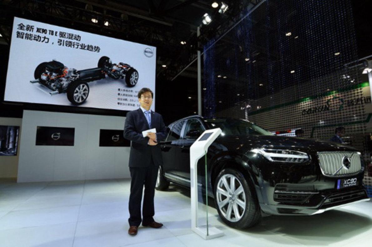 沃尔沃欲到2025年累计销售新能源车100万辆