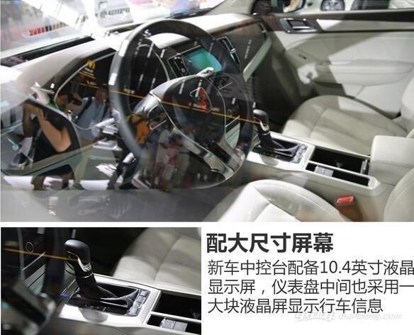 荣威rx5车仪表盘指示灯图解