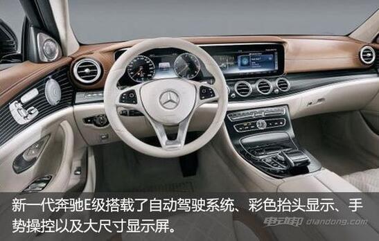 奔驰e300l中控台按钮图解