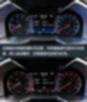 吉利帝豪EV4