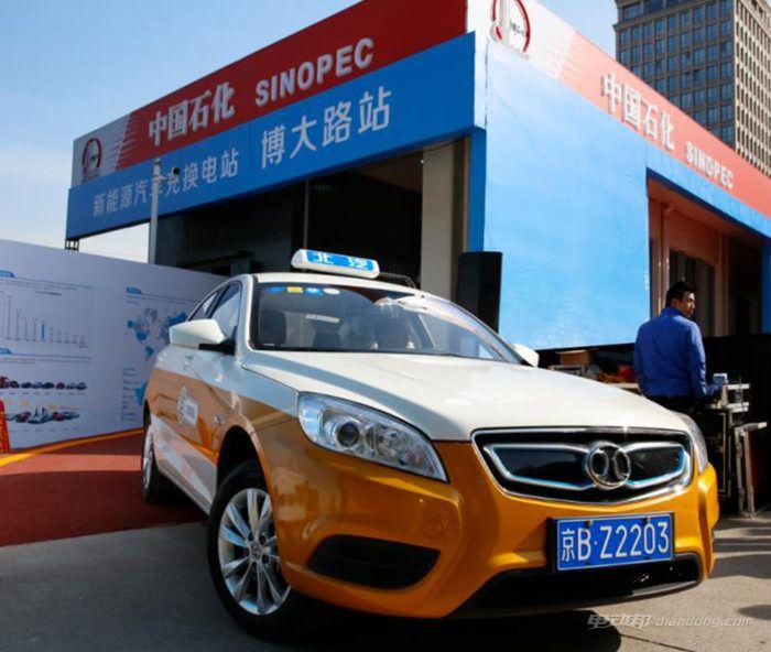 北汽新能源首批充换电站之中石化北京石油亦庄博大路站