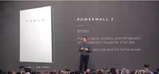 Powerpack 2.0 储能系统