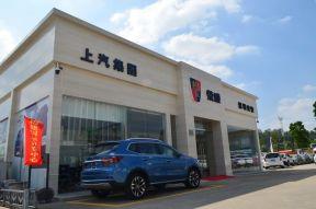 深圳第三家店开业 安智荣威新店体验