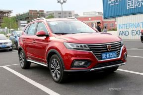 荣威eRX5插电式混动SUV 2016广州车展上市