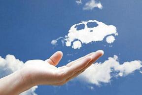 新能源汽车扶持政策已转向