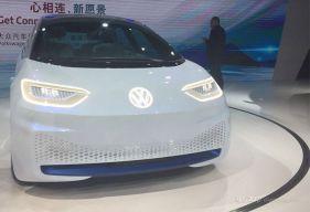 2016广州车展探馆:大众I.D.概念电动车