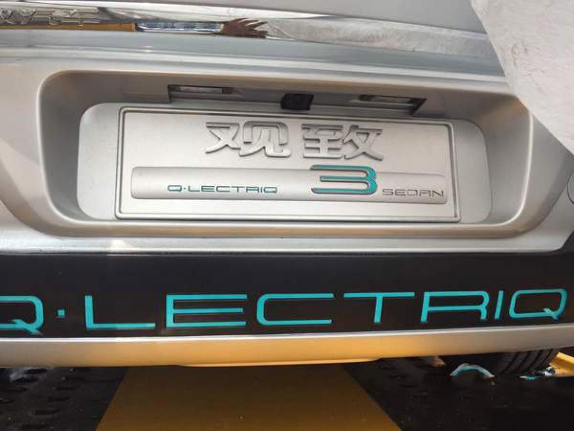 观致3 EV纯电动车 广州车展开幕前夕曝光