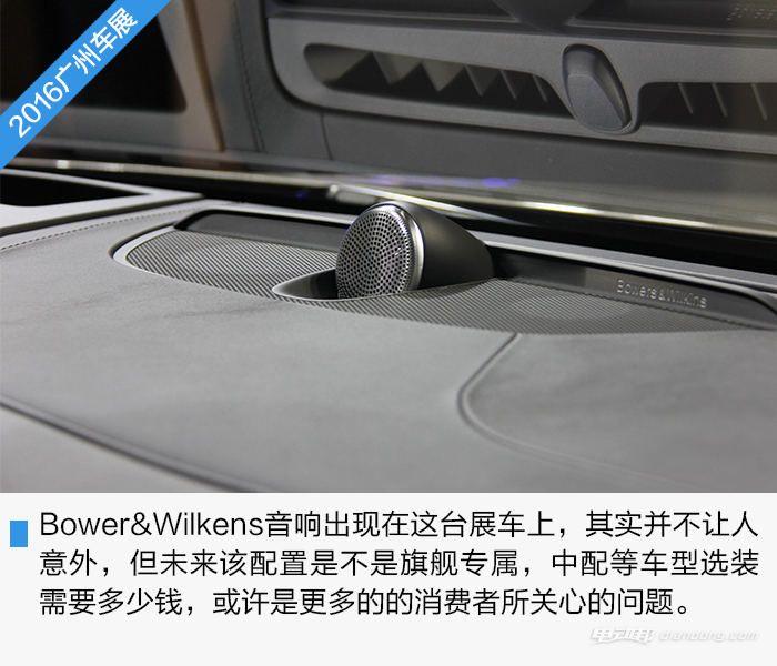 沃尔沃S90 11