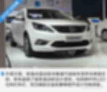 新逸动蓝动版HEV 1