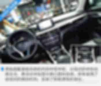 汉腾X7-三擎混动版5