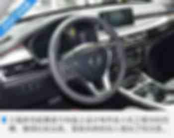 汉腾X7-三擎混动版6