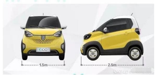 宝骏E100纯电动汽车外观设计