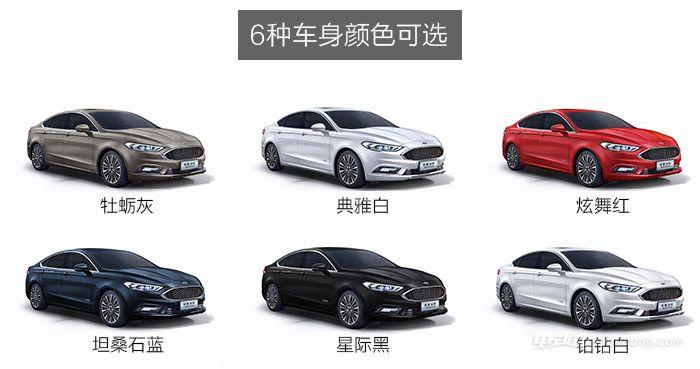 新蒙迪欧混动版车型购车手册:推荐智豪型